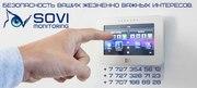 Охранно-мониторинговая компания «SOVI monitoring»